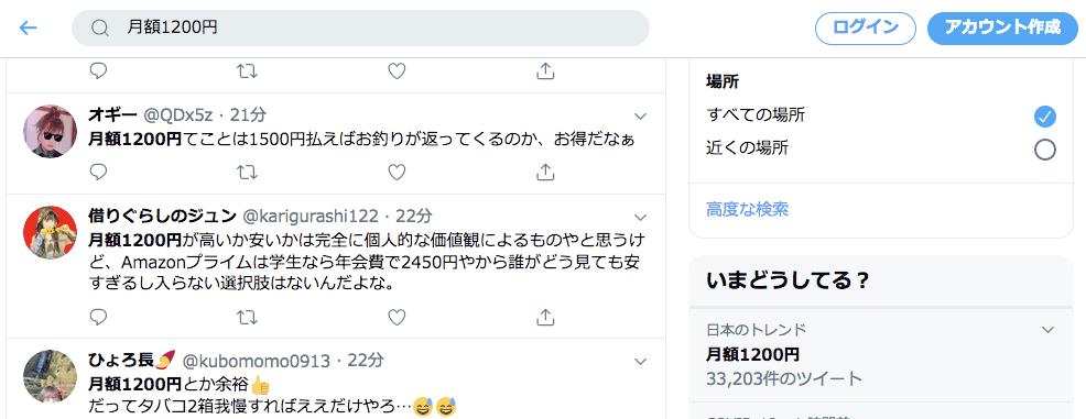 のぎ動画Twitter 月額1200円