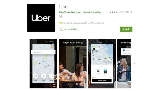 uberの口コミ評判