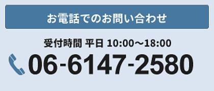 エックスサーバーの電話サポート