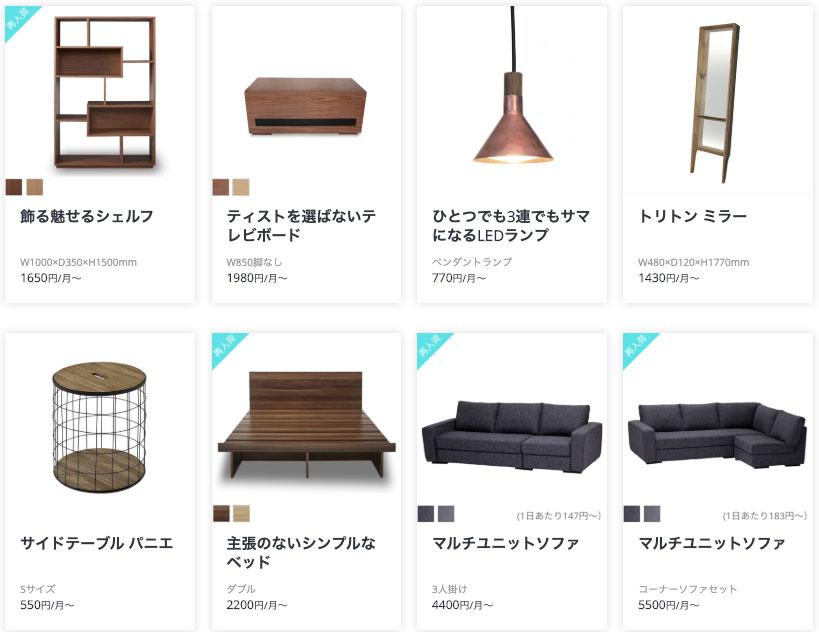 クラスのシンプル家具