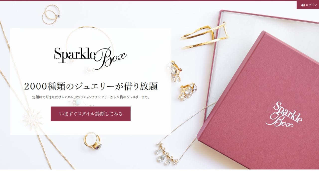 スパークルボックス(Sparkle Box)