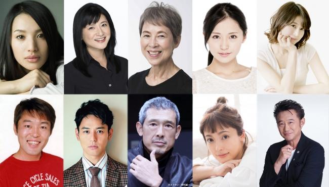 ホリプロ「日本昔ばなし」読み聞かせシリーズ第三弾