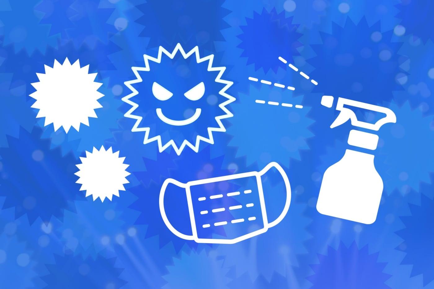 除菌ウイルス対策に便利な商品サービスまとめ