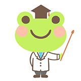 カエル博士