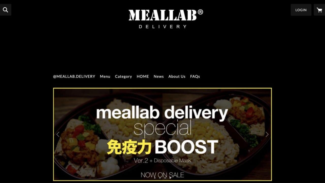meallabdelivery